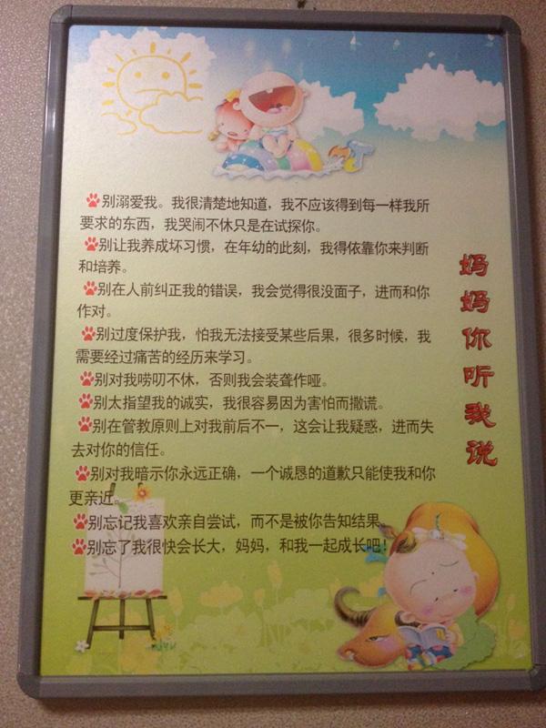金色种子乐器行儿童教育理念