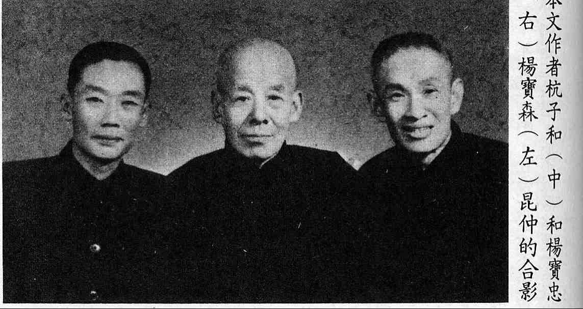 魏国勇,著名杨派老生杨乃彭、叶蓬,著名京胡演奏家王鹤文,著名
