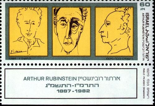 二十世纪肖邦演绎巨匠 阿图尔 鲁宾斯坦