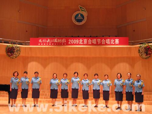 空军指挥学院蓝天情合唱团