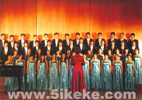 河南师范大学合唱团