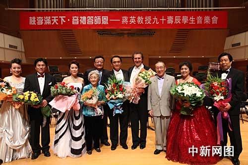 此外,今年恰逢蒋英教授之夫,著名科学家钱学森98岁寿辰,主办方也把
