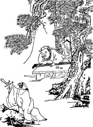古代夫人手绘图