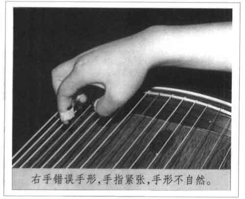 古筝演奏左右手形图