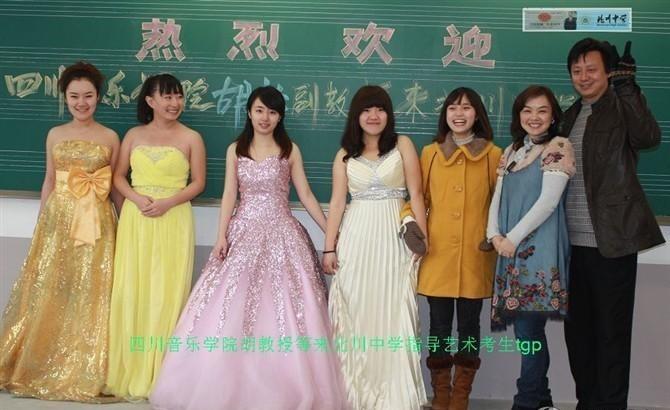 四川音乐学院胡松副教授来北川中学指导艺术考