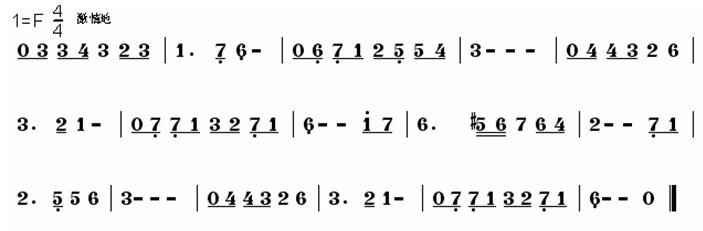 二,视唱:(50分)(简谱与五线谱可任选一条视唱)   1,五线谱视唱