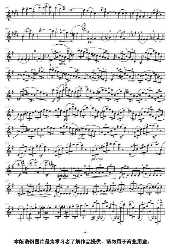 e小调小提琴协奏曲第一乐章 三图片