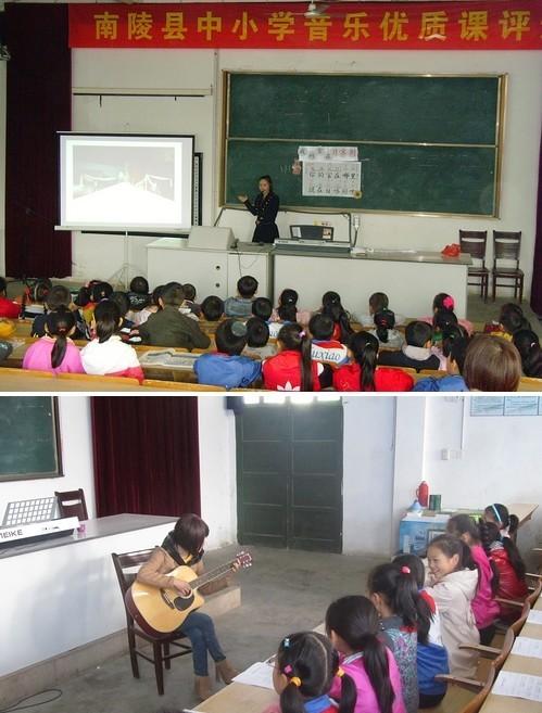 南陵县中小学学生优质课评选v学生举行--课件视音乐五小年级家长会ppt乐理图片