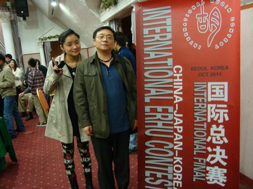 西安音乐学院在首届中日韩国际二胡大赛中荣获