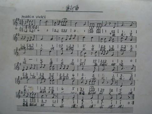 九儿的主题笛子曲谱