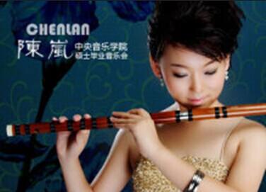 笛子版曲谱刘洋河