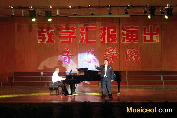 安阳师院音乐学院举行教学汇报演出--乐理视频