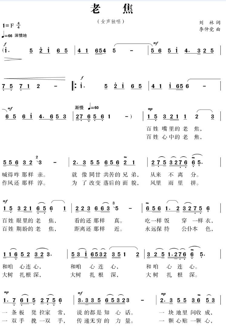 """海顿《c大调弦乐四重奏》""""皇帝""""第一小提琴分谱"""