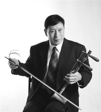 京胡协奏曲怀念曲谱