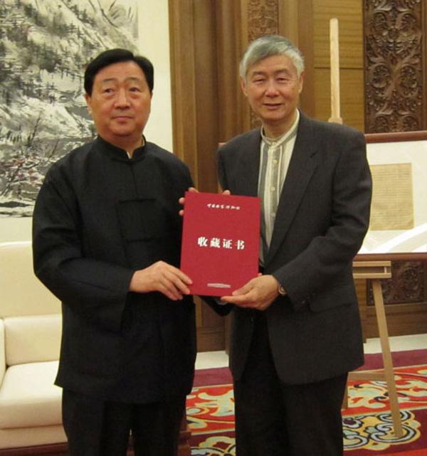 国歌 管弦乐总谱手稿入藏国博 一