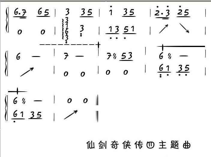 电路 电路图 电子 原理图 703_521