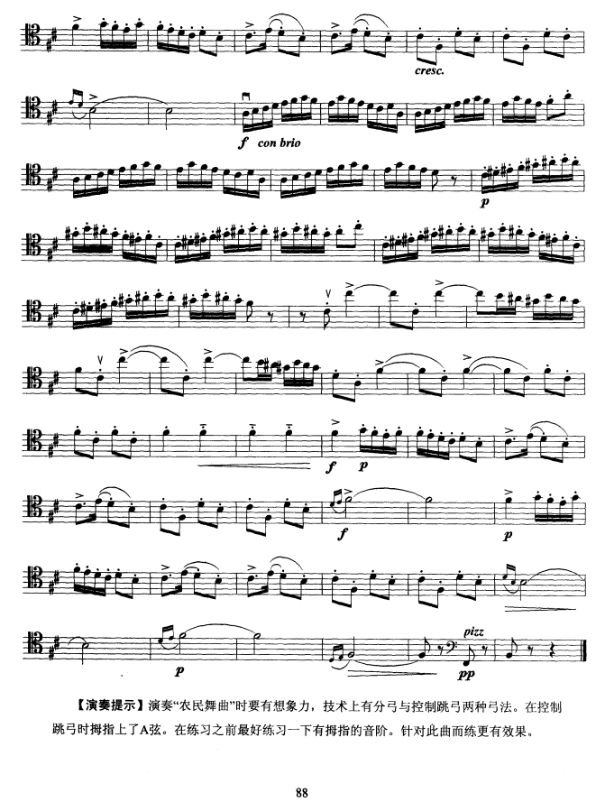大提琴曲谱 农民舞曲