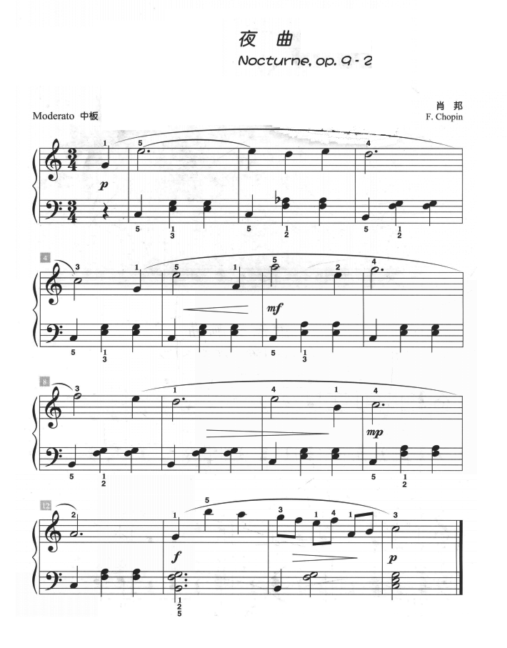 钢琴曲谱:肖邦 《夜曲》
