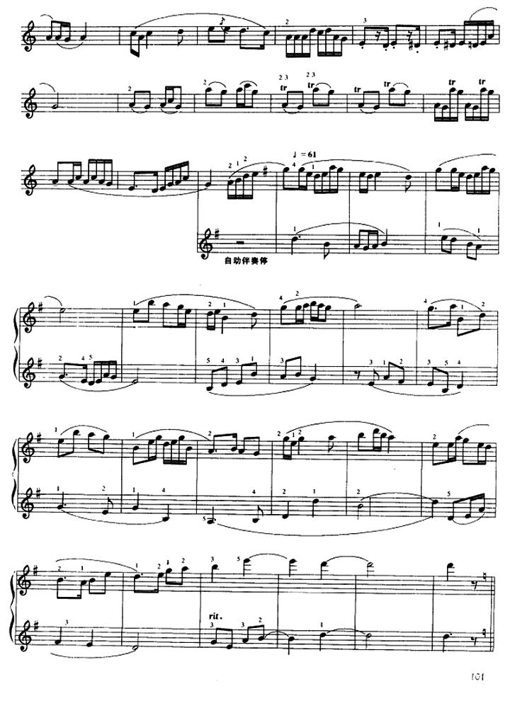 电子琴独奏曲谱 斑鸠调