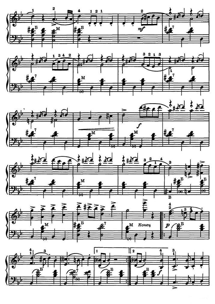 手风琴曲谱:《波斯进行曲》(巴扬)