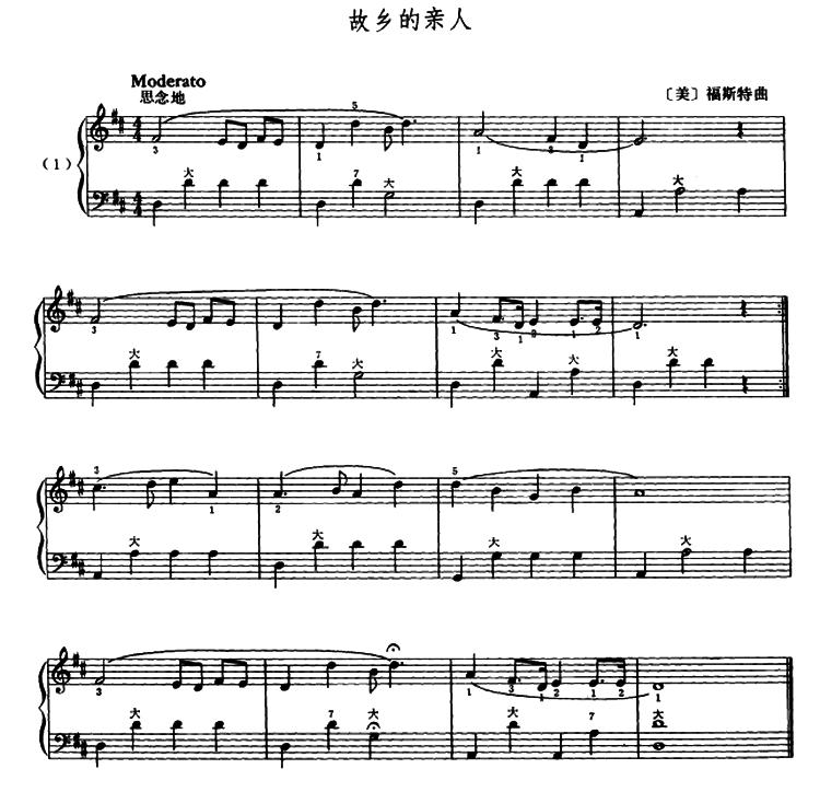 手风琴曲谱:《故乡的亲人》
