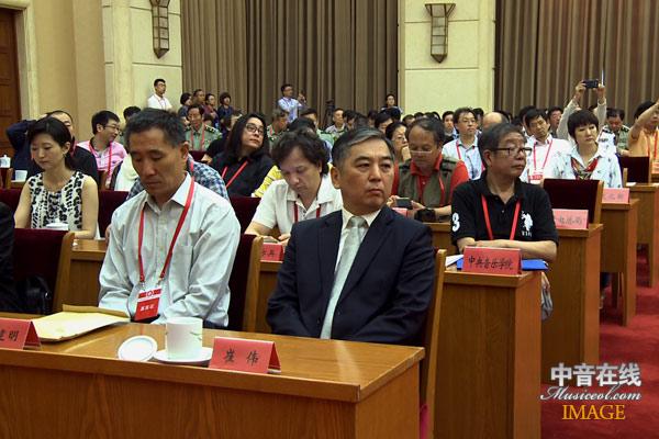 十八次三中全会内容_中国音乐家协会第八次全国代表大会召开_行业新闻_中音在线