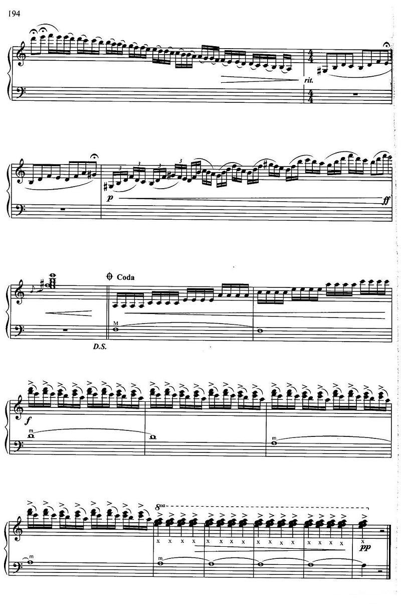 手风琴曲谱 俄罗斯民歌 三套车