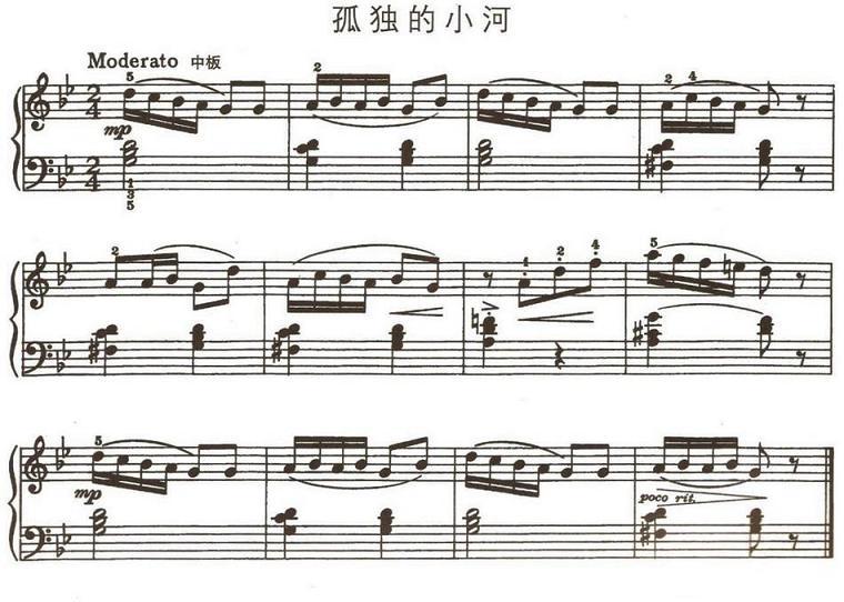 钢琴曲谱:约翰·汤普森《孤独的小河》