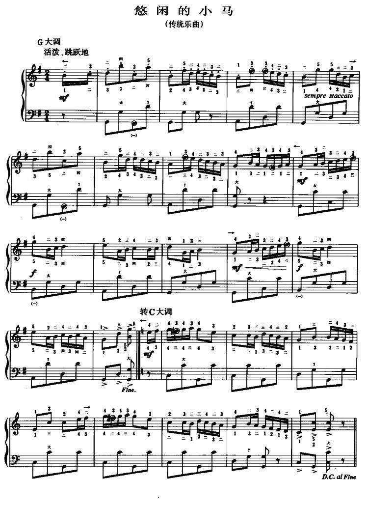手风琴曲谱 悠闲的小马