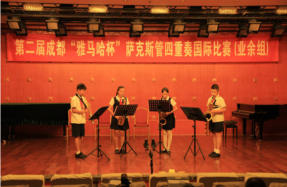 景丽萨克斯管四重奏组