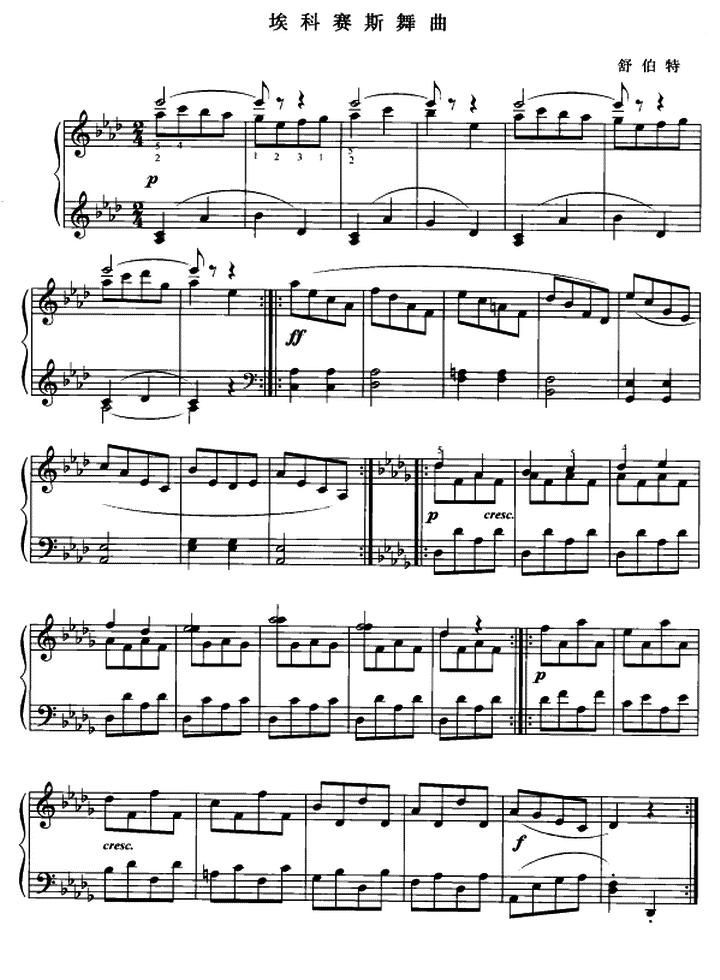 走出埃歌谱-钢琴曲谱 埃科塞斯舞曲