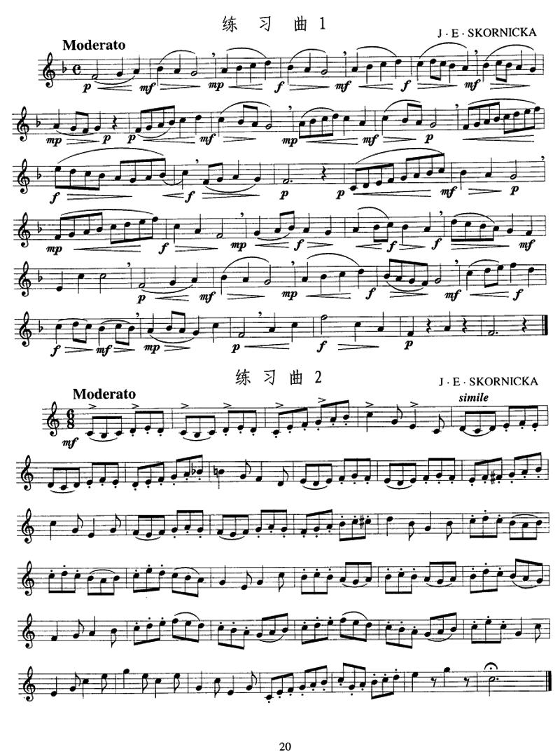 小号曲谱 小号考级练习曲三首