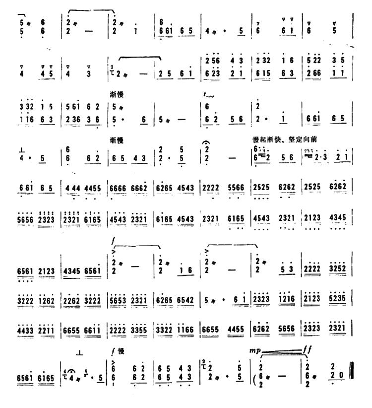 扬琴曲谱 绣金匾