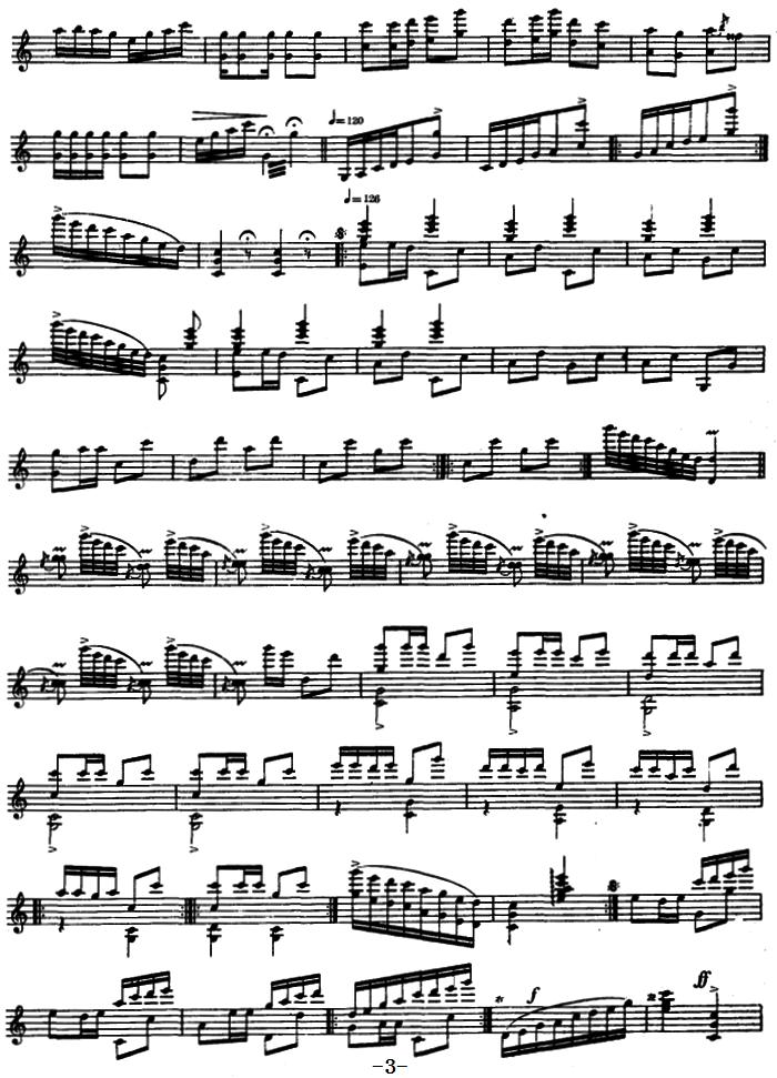 古筝独奏曲谱:《庆丰年》