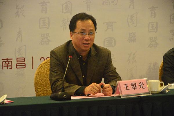 中国音乐学院第八届全国考级工作会议在江西南昌顺利召开4.jpg