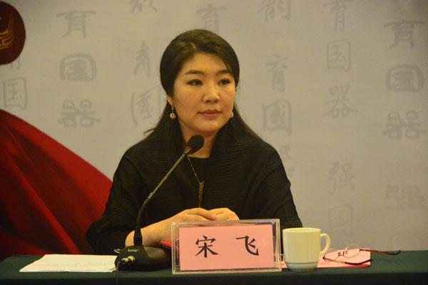 中国音乐学院第八届全国考级工作会议在江西南昌顺利召开2.jpg