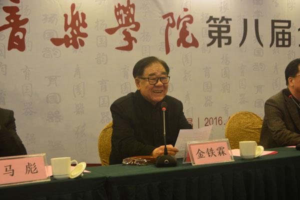 中国音乐学院第八届全国考级工作会议在江西南昌顺利召开1.jpg