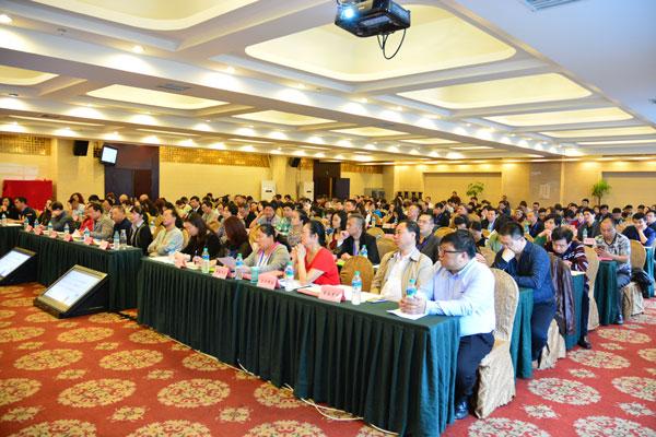 中国音乐学院第八届全国考级工作会议在江西南昌顺利召开6.jpg
