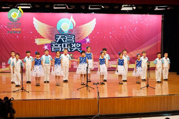 天宫音乐奖总决赛照片2.jpg