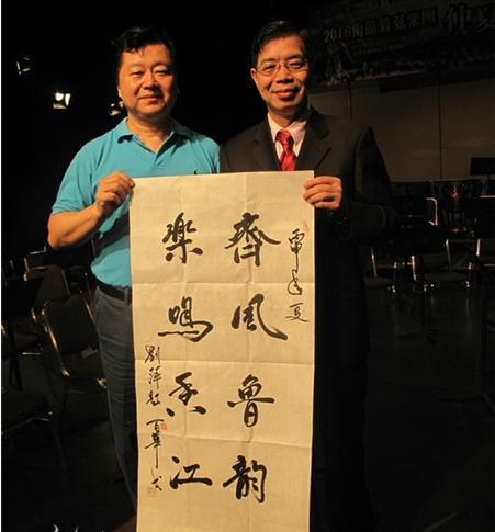 二胡与乐队苦菜花总谱-山东爱乐民族乐团赴香港参加 2016港鲁宁音乐周 圆满成功