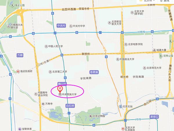 关于举办2018首都之星新春音乐会的通知.png