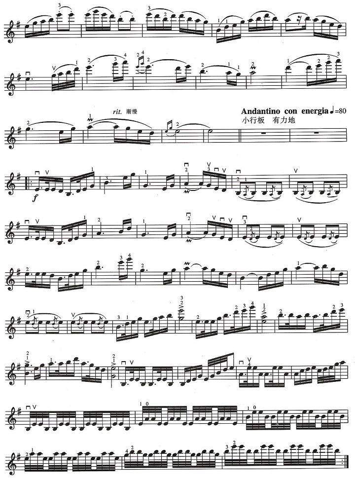 小提琴曲谱 藏族民歌 高山上的雪莲