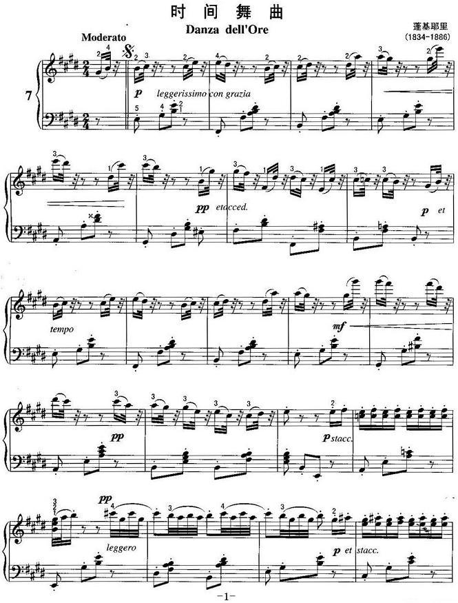 钢琴曲谱:钢琴名曲《时间舞曲》