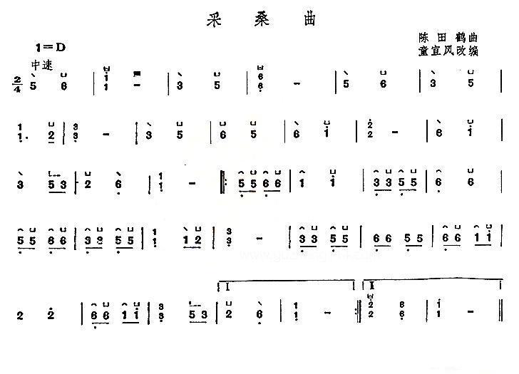 古筝曲谱 采桑曲