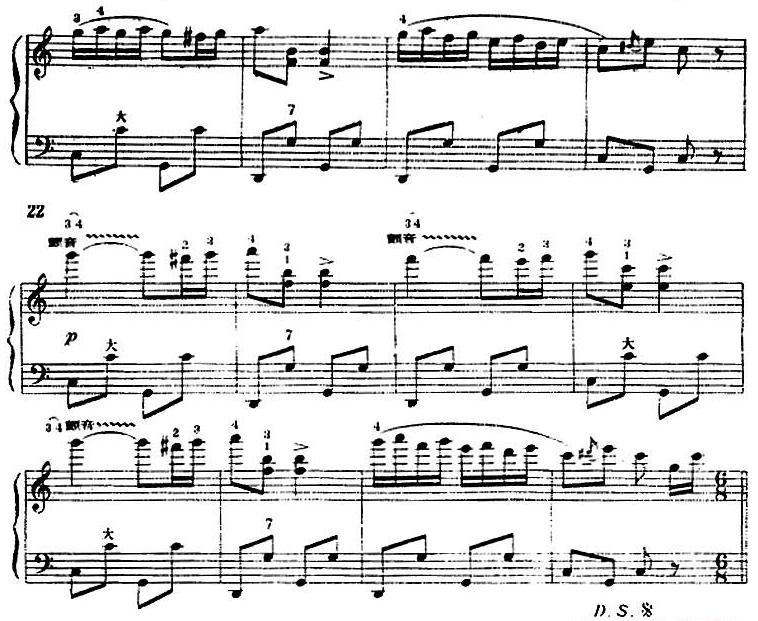 手风琴曲谱 手风琴世界名曲 跳豆