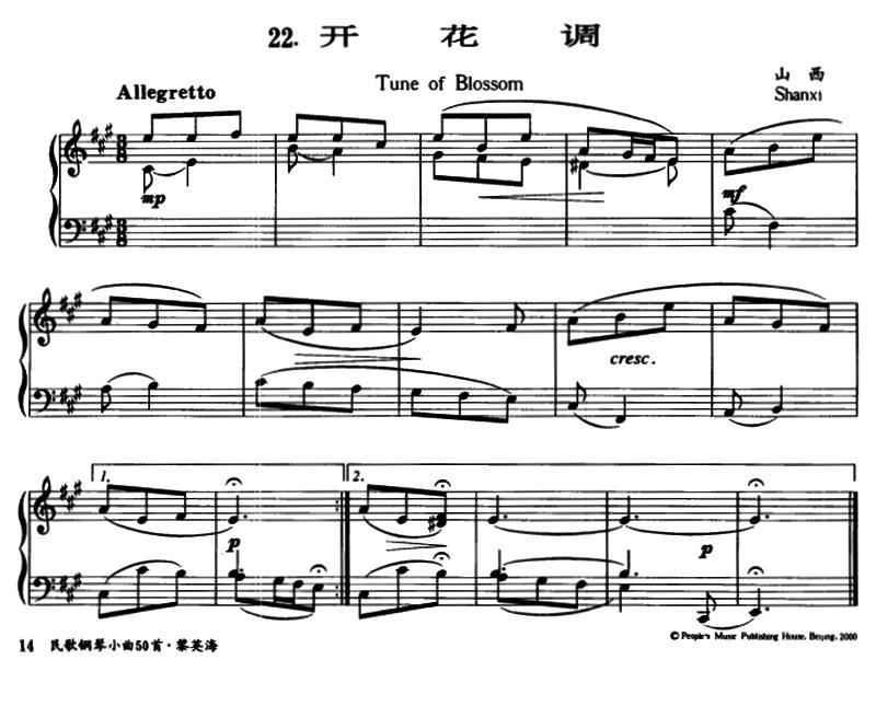 中国音协,中央音乐学院)钢琴考级视频课程 《拜厄》钢琴基本教程视频图片
