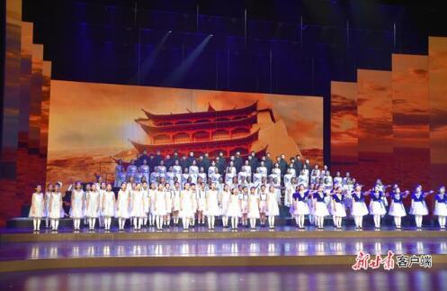 高德平台注册地址甘肃第二届学生合唱艺术节云展演活动在敦煌大剧院落幕