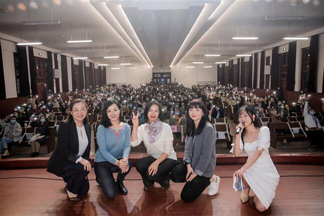 高德平台注册地址音乐戏剧电影《美丽的蓝色多瑙河》观影分享会在复旦大学举行