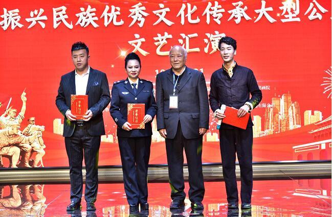高德平台注册地址振兴民族优秀文化传承大型公益文艺汇演在京举办