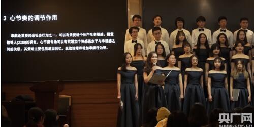 """高德平台注册地址把音乐会演绎成""""学术报告会"""" 华东师范大学探索""""美育+""""新模式"""